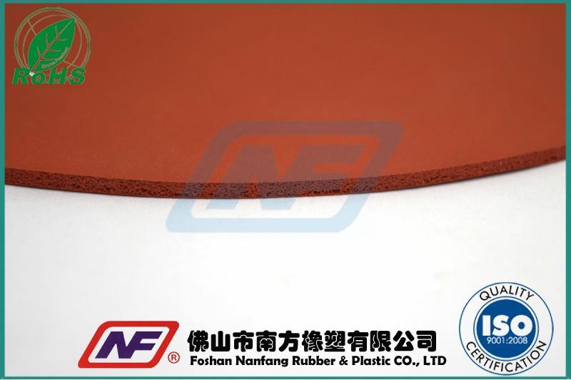 硅胶发泡垫产品缩略图